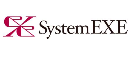 システムエグゼのロゴ