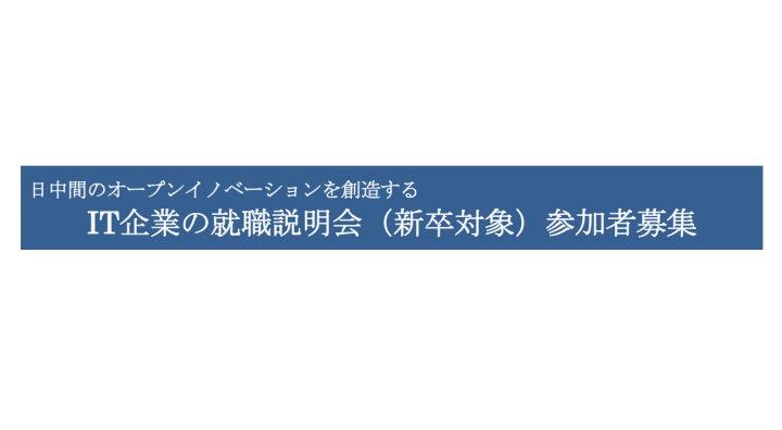 【画像】イービジネス